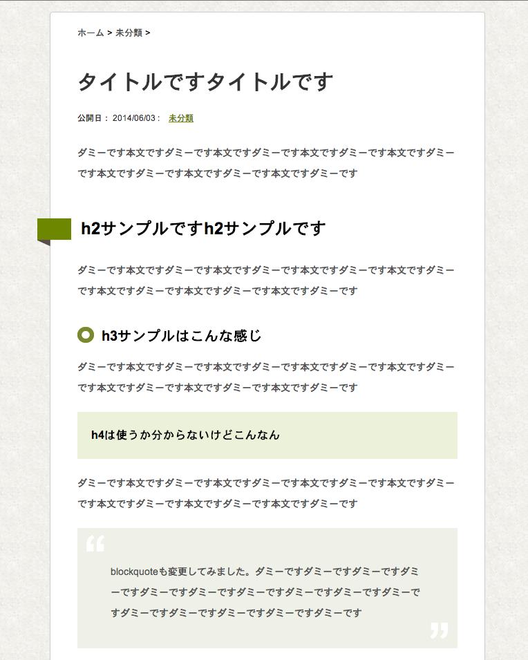 20140603_01